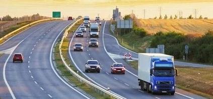 道路运输经营许可证怎么办理